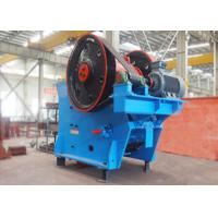 Wholesale Movable Jaw Plate Crusher With Protective Planch 640mm Discharge Opening from china suppliers