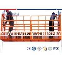 Wholesale 8.5Lifting Speed 1000KG Zlp1000 Cradle Suspended Platform For Glass Cleaning Window from china suppliers