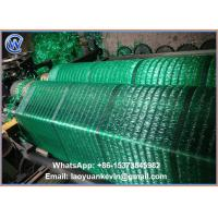 Wholesale 4.2 x 100 m 100% HDPE Black Malla Raschel Net Shade Netting Shading Net from china suppliers