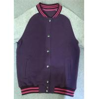 Wholesale Purple Spring Custom Children Clothes Kids Boys Baseball Jackets For Sport from china suppliers