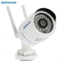 Wholesale 1080P 2.0MP Wireless IP Camera with Built-in 8GB SD Card  Support 2.4ghz / 5.8ghz from china suppliers