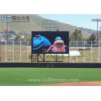 Wholesale OEM Accepted Football LED Display For Advertising 768x768x110mm from china suppliers