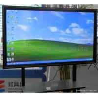 Wholesale 55 inch All-in-One IR Touch Screen Panel PC with TV function from china suppliers