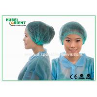 Quality Nonwoven Clip Cap Disposable Head Cap for Cleanroom Lab Hospital for sale