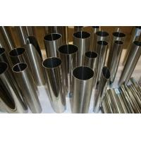 Wholesale 2B Surface 304 SS Welded Pipe JISCO LISCO TISCO 100mm-6000mm from china suppliers