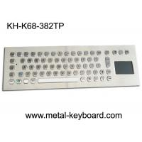 Wholesale Rugged Vandal Proof Touchpad Keyboard Industrial With Usb Port And 70 Keys from china suppliers