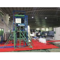Wholesale High Efficiency Automatic Ice Packing Machine For Ice Plant Save Labour Working from china suppliers