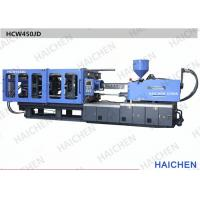 Wholesale 450 Ton High Precision Home Injection Molding Machine Servo Type For Pail from china suppliers