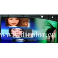 Wholesale Curved Advertising Led Screen Video Wall from china suppliers