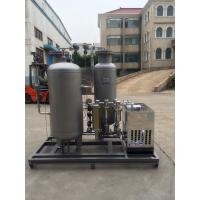 Wholesale High Purity PSA Laboratory Nitrogen Generator Pressure Swing Adsorption Type from china suppliers