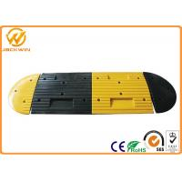 Wholesale Rubber Speed Bump for Road Safety Traffic Calming Speed  20 Ton Weight Capacity from china suppliers