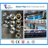 Wholesale HDPE / PVC Materials Spiral Corrugated Pipe Production Line Extrusion Machine from china suppliers