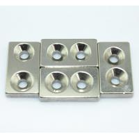 Buy cheap Nickel NI-CU-NI Coating Disc Countersink Neodymium Block Magnets with Two Counter Holes from wholesalers