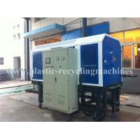 Wholesale Rotary Drum Crystal Infrared Dryers Pet Dehumidifier Equipment For Pet Flake Regrind from china suppliers