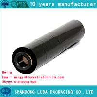 Wholesale shrink wrap stretch film with black and blue colour SGS certfied from china suppliers