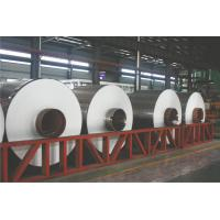 Wholesale Alloy 4343 / 3003 + 0.5% Cu / 5005 Aluminum Heat Transfer Sheets Moderate Strength from china suppliers