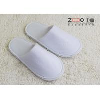 Wholesale Cut Velvet Personalised Hotel Slippers , White Terry Cloth Slippers DS-002 from china suppliers