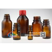 Wholesale amber reagent glass bottle with tamper evident caps from china suppliers