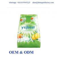 Wholesale washing powder 700g/washing powder/30g detergent sachet from china suppliers