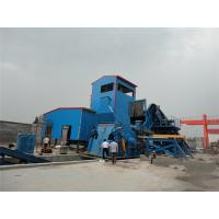 Wholesale Large Steel Shredder Machine With Conveyer Belt / Industrial Metal Shredder from china suppliers