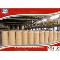 Buy cheap Adhesive Shipping Packing Tape BOPP Jumbo Roll Single Sided Strong Glue from wholesalers