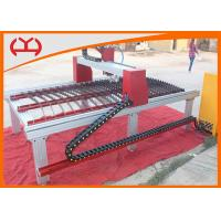 Wholesale Cutting Area 1500 * 3000 mm Table Plasma Cutter For Metal Sheet Cutting from china suppliers