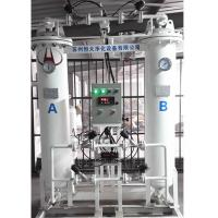 Buy cheap Automatic Control System PSA Nitrogen Making Machine Nitrogen Generator from wholesalers