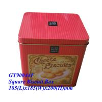 Wholesale Biscuit Box, Biscuit case, Biscuit Can,gift Cookie Box ,Metal Cookie case from china suppliers
