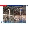 Buy cheap 220v 380v 200kg 12m Aerial Work Platform Single / Double Aluminum Mast from wholesalers