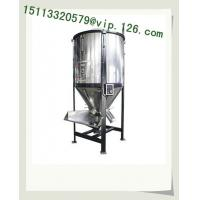 Wholesale Large Plastic Vertical Stirrer/Large Plastic Mixer/Large Capacity Vertical Plastic Mixer For Brazil from china suppliers