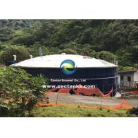 Buy cheap Excellent corrosion resistant glass lined water storage tank with roof from wholesalers