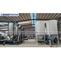Wholesale Industrial Large Plastic Mixer Machine For Pellet Spiral Stirring Type from china suppliers