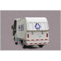 Wholesale Electric Garbage Truck/Side Load (EG6042X) from china suppliers