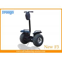 Wholesale Black Two Wheel Personal Transporter Scooter Electric Off-road For Patrol from china suppliers