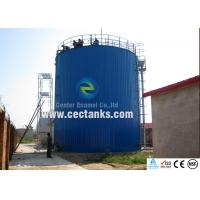 Wholesale Enameled Porcelain Steel Grain Storage Silos Anti - Corrosion For Agriculture from china suppliers