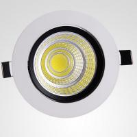 Wholesale 85 -277V AC 40W 4000 Lumen COB LED Down Light from china suppliers