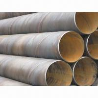 Buy cheap Spiral Steel Pipes, Used for Chemical Equipment from wholesalers