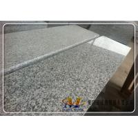 China Chinese Granite Tile G623 for sale