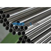 Wholesale 10 / 12 / 14SWG Precision Seamless Stainless Steel Pipe With Cold Rolled For Medical Industry from china suppliers