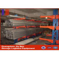 Wholesale High Capacity Single / Double Sided Cantilever Storage Racks 3 Tier Shelves from china suppliers