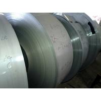 Wholesale Grade 439 439M JIS ASTM Standard Thin Stainless Steel Strips 2B 0.2 - 3.0mm Thickness from china suppliers