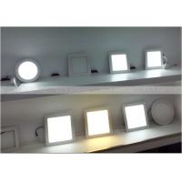 Wholesale ultra-thin led light panels supplier with CE and ROHS certification from china suppliers
