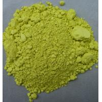 Wholesale Pigment Yellow 53 Paints,Plastics and Glass Pigment from china suppliers