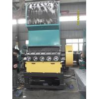 Wholesale Heavy Duty Granulator  RG-66S from china suppliers