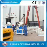 Wholesale Agricultural  Waste Peanut  Shell  wood  pellet machine / wood pelletizing equipment from china suppliers