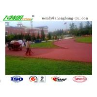 Quality Elastic Synthetical Outdoor Rubber Flooring Anti Slip Polyurethaning Floors for sale
