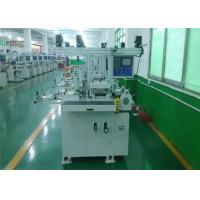 Wholesale Non-Woven Fabric Automatic Die Cutting Machine for Label And Screen Protector from china suppliers