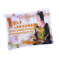 Wholesale Vinegar Ginseng Soft Mask Powder for Pore Cleaner Acne Removing from china suppliers