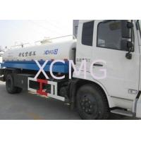 Buy cheap Ellipses Special Purpose Vehicles , Water Tanker Truck For Green Belt And Lawn Irrigation from wholesalers