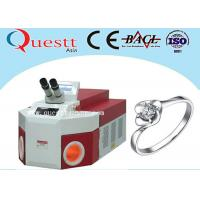 Wholesale Humanized Design Mini Jewelry Laser Welding Machine With Imported Lens Reflection Mirror from china suppliers